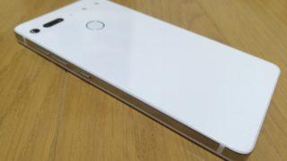 Essential Phone PH-1徹底レビュー【アンドロイド版iphoneX】