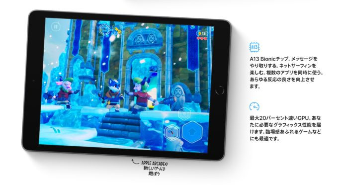 無印iPad9