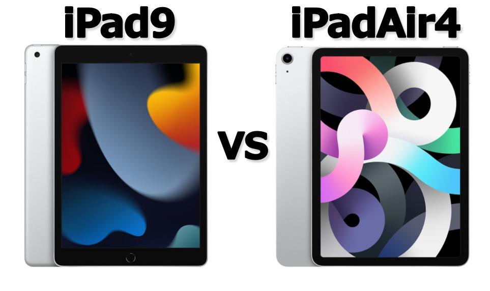 無印iPad iPadair4 比較
