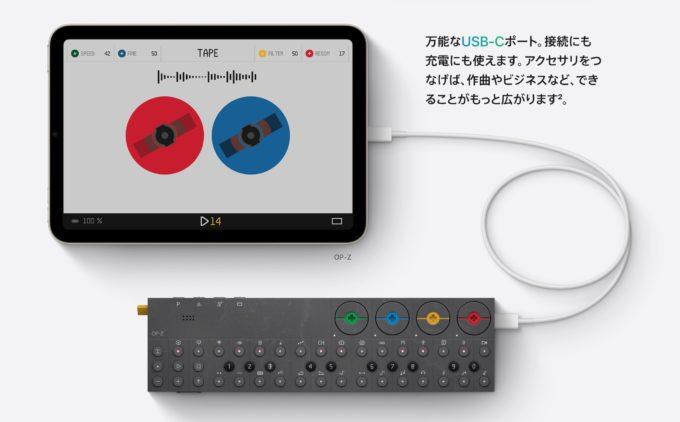 iPadmini 6